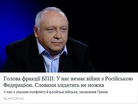Украина ждет от США новых партий защитного оружия, - посол Чалый - Цензор.НЕТ 2079