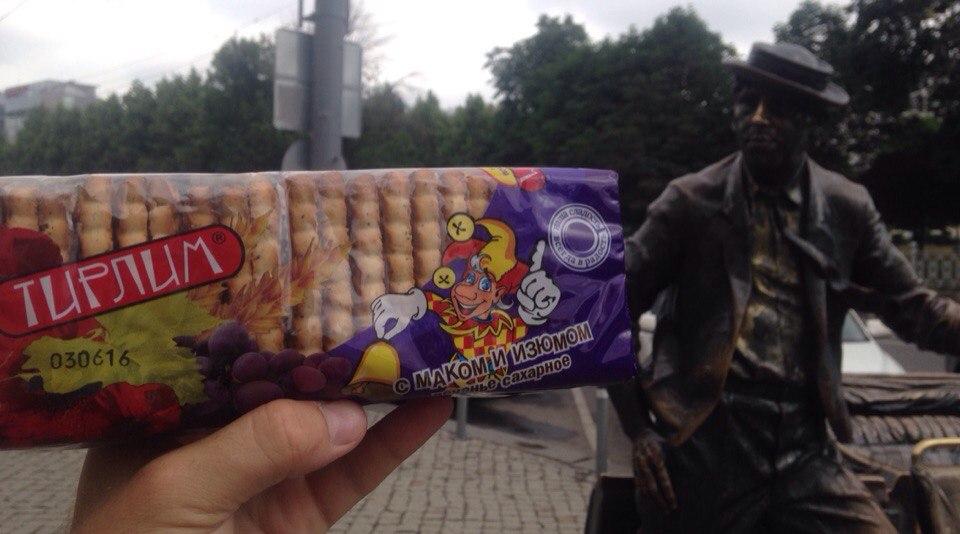 фото Печенье ТИРЛИМ с маком и изюмом 1