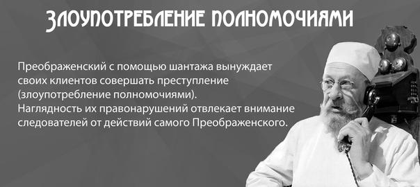 Проститутки услуги город дзержинск нижегородской области