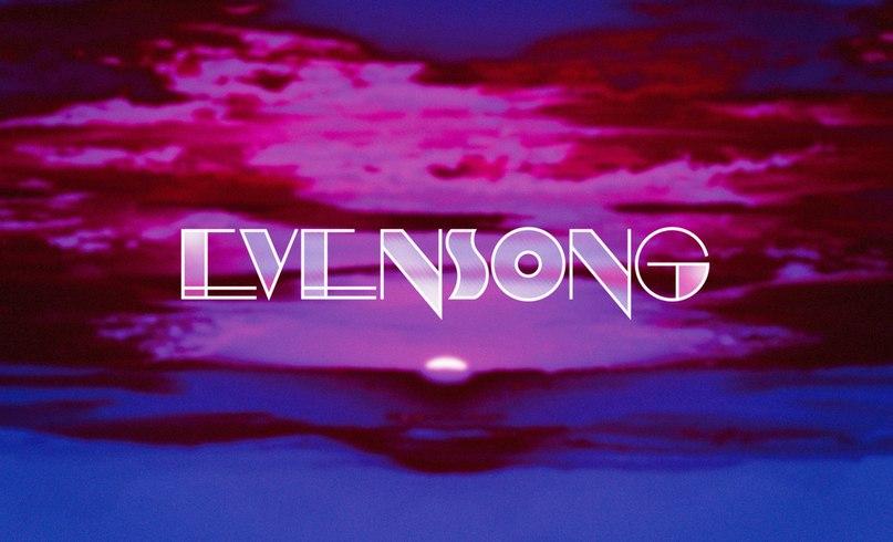 evensong шрифт скачать бесплатно