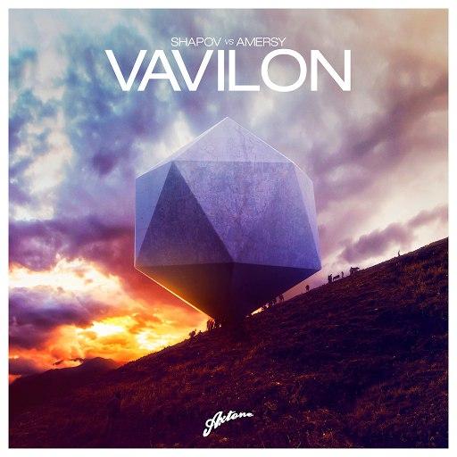 Shapov альбом Vavilon