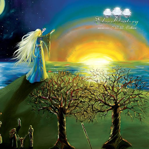 Lind Erebros альбом Elven Oratory - Rebirth of Light