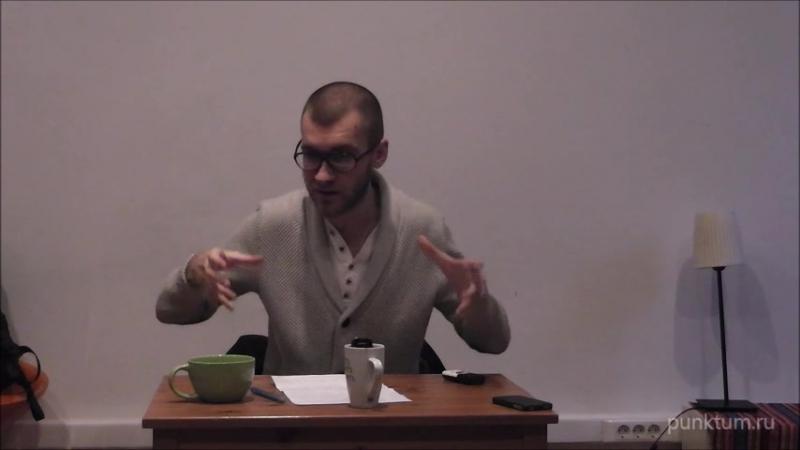 Дмитрий Хаустов «Макс Штирнер. Единственный и его собственность» (Пунктум, 2015)