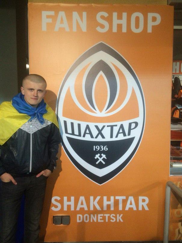 Vadim Dalskyi | Тернополь