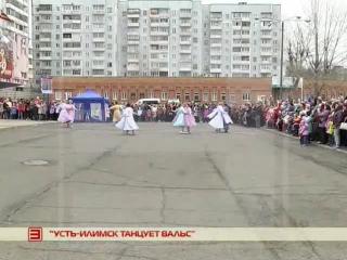 Русские на украине последние новости