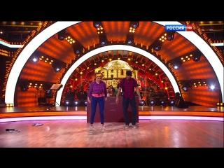 Нелли Уварова и Евгений Раев — 3.04.2016 — Танец 4 — Чарльстон