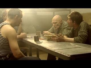 Правила поведения в тюрьме - Боец (2004) [отрывок / фрагмент / эпизод]