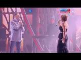 Ани Лорак и Григорий Лепс - Уходи по-английски