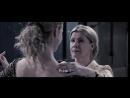 Zjednoczone stany milosci - United States of Love - Trailer