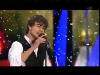Александр Рыбак - Сказка (на русском)
