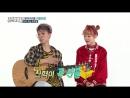 (Weeklyidol EP.253) MISS A Suzi's big fan chanhyuk