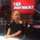 Екатерина Скулкина фото #36