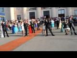 Флэшмоб на выпускном 2012. Лутугинский УВК. Выпускной 2012
