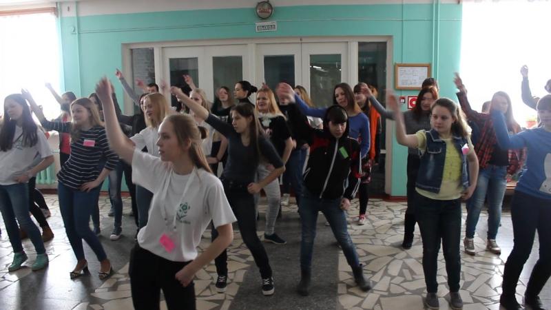 Танцев. флэш-моб в завершении форума