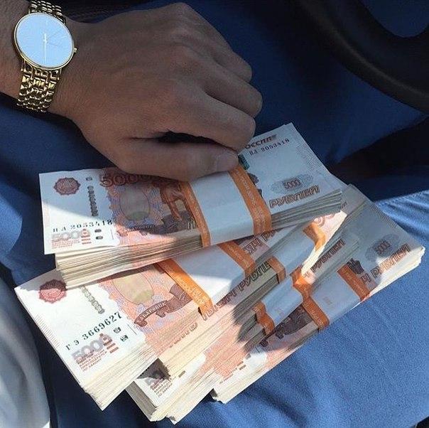 Qivi под 100% ♻ Положил 100 рублей - получил 200 рублей через 24 часа