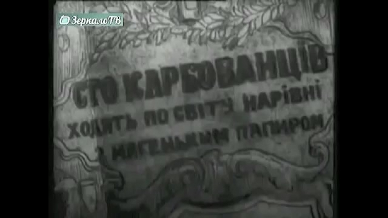 Наш Советский Рубль это о Денежной Реформе, 1961г. Документальный фильм