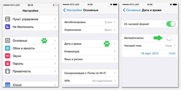 как сделать что iphone ловил сеть