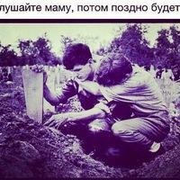 Анкета Тамик Магарамов