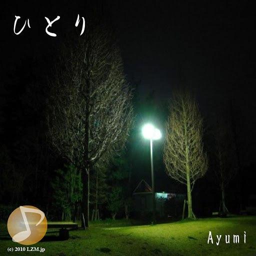 Ayumi альбом Hitori