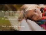 гр.Бутырка -Любимая моя Кто верит в мечтунепременно eё и осуществляет!
