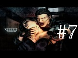 Vampire - The Masquerade - Redemption  Let's Play #7