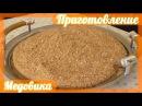 Медовик Медовик рецепт Медовик торт