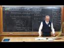 Урок 369. 29.11 Механические волны. Математическое описание бегущей волны