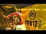 FIFA 17 ДЕМО геймплей Алекс Хантер (первый ролик)