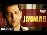 Kaabil - Jawaab   Hrithik Roshan   Yami Gautam   25th Jan
