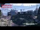 WARFACE КВ Клан _-Яр-_ vs --Крайт - Подрыв Мосты (Ребята нам дали попатеть немножко)