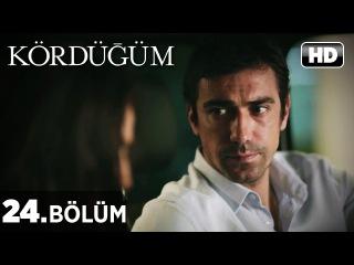 24-я серия сериала Мертвый Узел на турецком языке