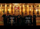 Н. Кедров Отче наш N. Kedrov Our Father. Духовное православное песнопение.