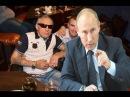 Если бы я был вместо Путина - вор в законе Север рассуждает вслух