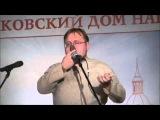 Роман Ломов , концерт 8 апреля 2016 в Московском доме национальностей
