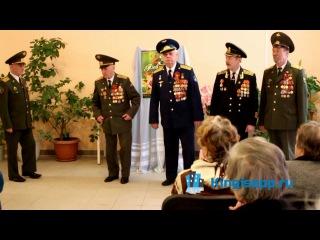 Поздравления кингисеппцев с Днем Защитника Отечества от А.И. Невского и Офицеро...