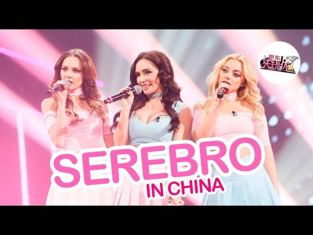Серебро в Китае SEREBRO Девущки танцуют танцы красивые девушки девочки дом 2 драки пьяные тёлки
