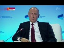 Путин: Порошенко украинский инвестор в России. 1 канал 27.10.2016