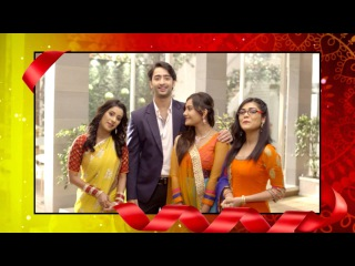 Kuch Rang Pyar Ke Aise Bhi - Dev Family wishing Happy Raksha Bandhan