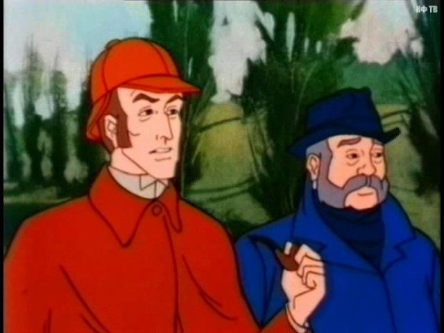 Приключения Шерлока Холмса: Долина страха (1983) Мультфильм