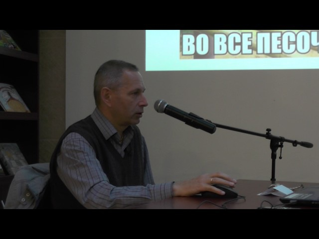 Василий Тушкин (11 04 2017, ЕСОД) 0 Пять уровней сознания