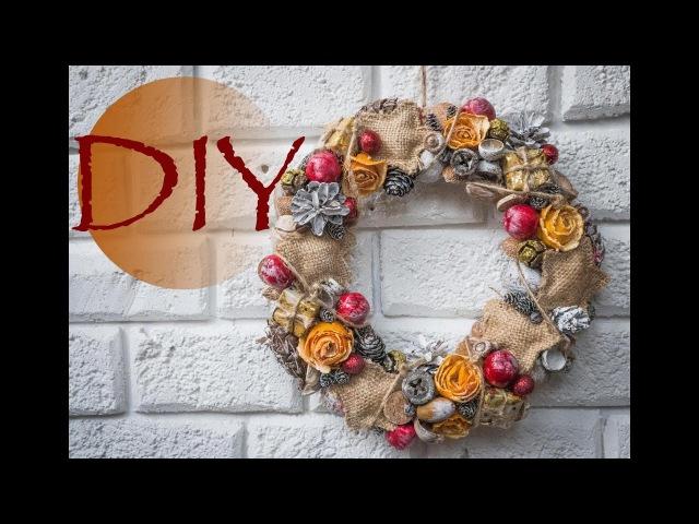 Рождественский венок /Christmas wreath