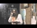ЮДЖИЗМЪ Мiровоспрiятiє Курсъ 1 Урокъ 3