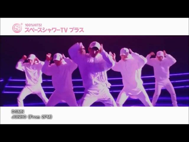 LEE JUNHO (from 2PM) - 『DSMN』 MV FULL.
