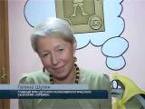В детском санатории Зеленоградска открыли сенсорную янтарную комнату