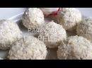 Рафаэлло Пп-рецепт Пп-конфеты