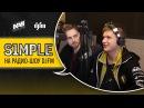 Интервью с Александром s1mple Костылевым на радио шоу DJFM ENG SUBS