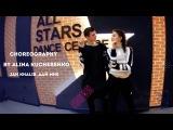 Jah Khalib - Дай Мне. Choreo by Alina Kucherenko. All Stars Dance Centre 2017