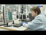 Вести.Ru Молодые ученые меняют российскую науку