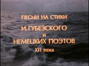 Комедия ошибок 1978 1
