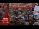 Как Ленинград стал Петербургом